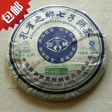 Freeshipping 2007yr Yunbud Tea peacock seven cake  PU er raw tea health tea Puwen Factory