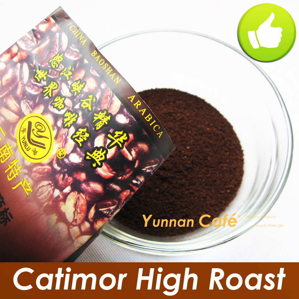Arabica City Roast Catimor Medium Grind Ground Coffee Perfect Balance 454g baunilha fava cafeteira vietnamita