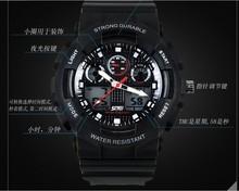 Skmie marca de fábrica Original electrónico reloj resistente al agua reloj deportivo de senderismo reloj estudiante de moda para hombre venta al por mayor envío gratuito