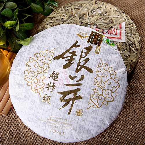 [Factory outlets] Yunnan Puer tea cake Seven cakes premium bean sprout fresh cake 357g Puer tea<br><br>Aliexpress