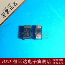 Patch diode U1DL44A screen printing code: SMA DL package quality assurance new original--HXDD2 - Huiteng ELECTRONIC CO.,LTD store