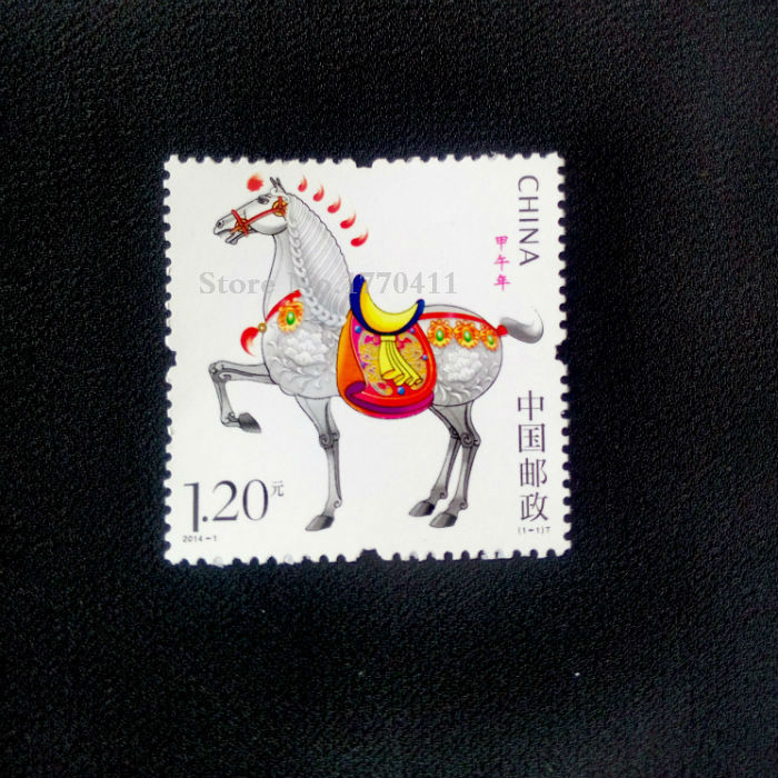 China Postage Stamps Zodiac The Horse Comic Style 1pcs , High Value For Collecting About Animal 2014-1(China (Mainland))