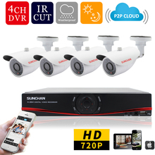 SUNCHAN 4CH 1MP HD AHD CCTV Camera  720P 24 Leds Night Vision Outdoor/Indoor Security Camera System
