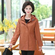 5XL Женское пальто, весенняя куртка с длинным рукавом, Тонкий Повседневный однотонный элегантный кардиган с капюшоном, на молнии, с карманами...(China)