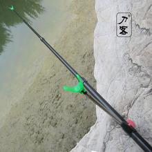Род гора 2.1 м тайвань полюс удочку смонтировать рыбалка коробка рыбалка стул гора