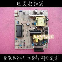 The original VX724 power board VX924 power board FSP035-1PI01 Z new color(China (Mainland))