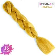 YYOUFU синтетические косички для волос Омбре оплетка для волос розовый, фиолетовый, зеленый, серый, желтый, золотой заколка с косичками(China)