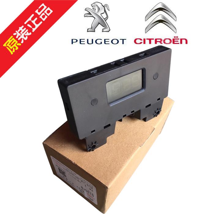 Center console Electronic clock of Peugeot 207 & 206 Citroen C2 1pcs (Original PSA Parts)(China (Mainland))