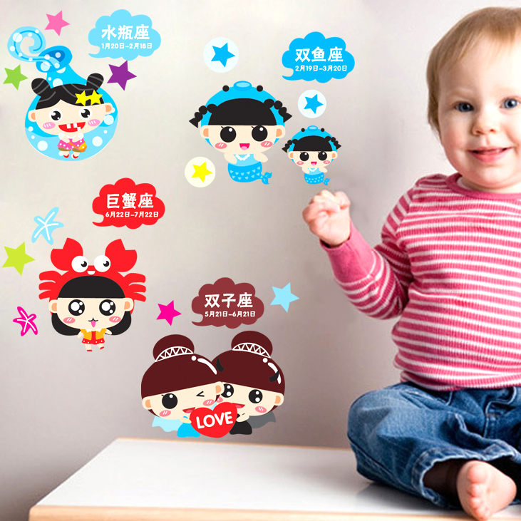 Cartoon wall stickers switch stickers furnishings refrigerator wall stickers wall stickers free shipping(China (Mainland))