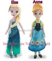 2pcs/lot New Arrival Fever 40cm 50cm boneca Elsa Doll Princess Elsa Anna Dolls for girls Toys Children gift Free Shipping