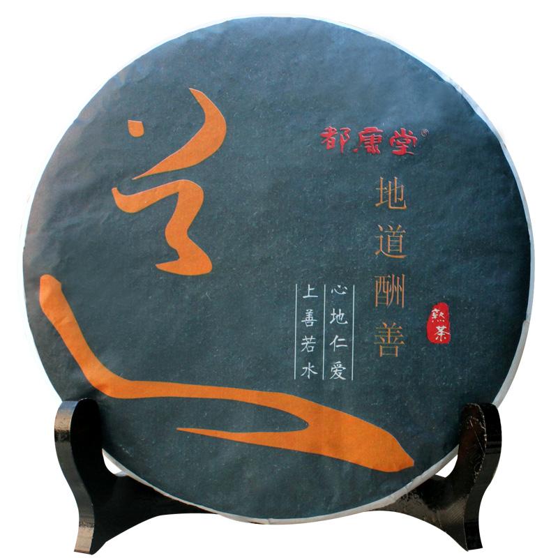 Puerh tea 3 trees premium virgin material tea, ripe shu puer tea 357g China pu er the Chinese yunnan puer cha pu erh<br><br>Aliexpress