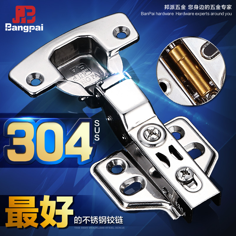 [Factional] 304 stainless steel hinge hinge cabinet wardrobe door hinge hydraulic damping and copper conductor(China (Mainland))