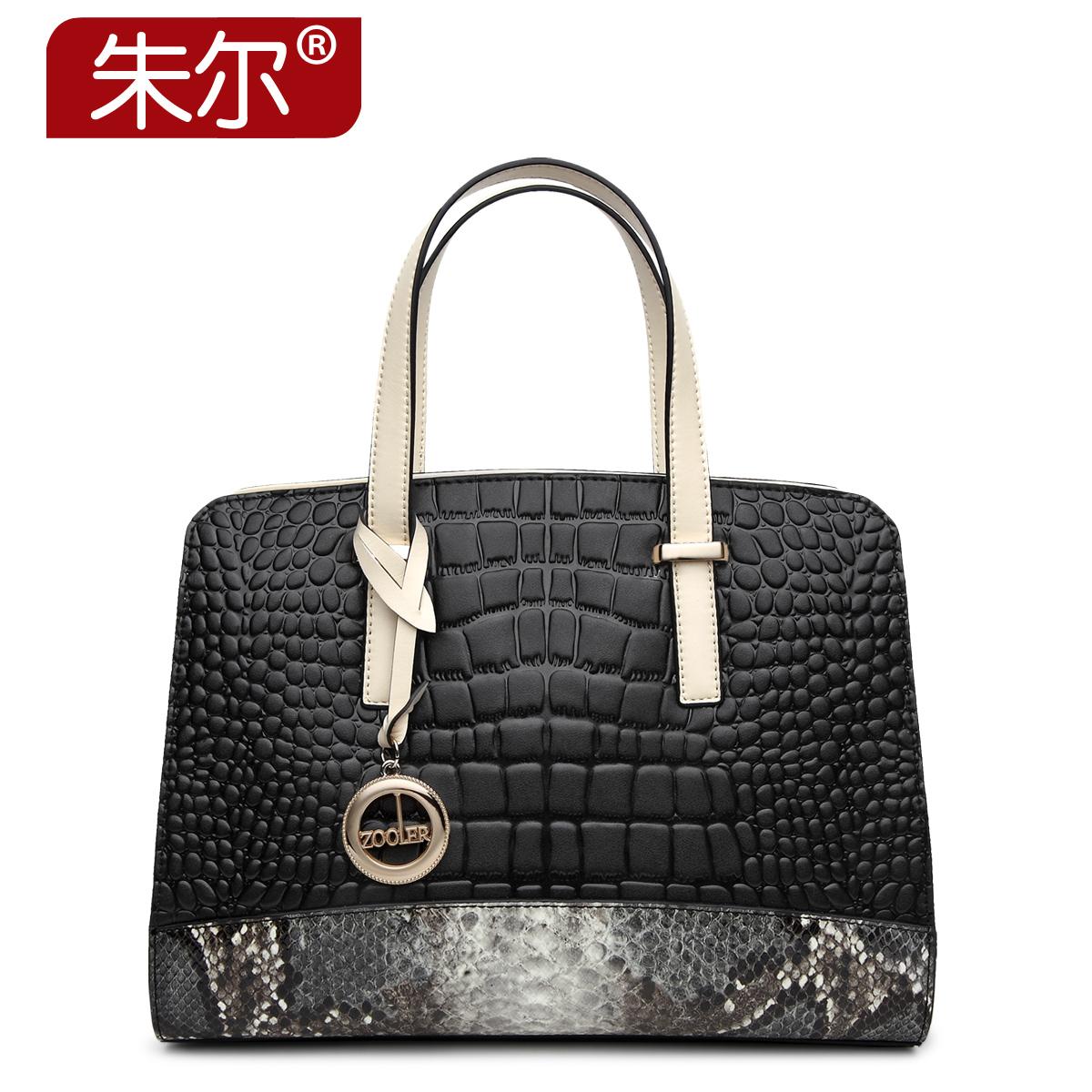 2015 womens cowhide handbag elegant womens bags fashion one shoulder handbag female bag leather<br><br>Aliexpress