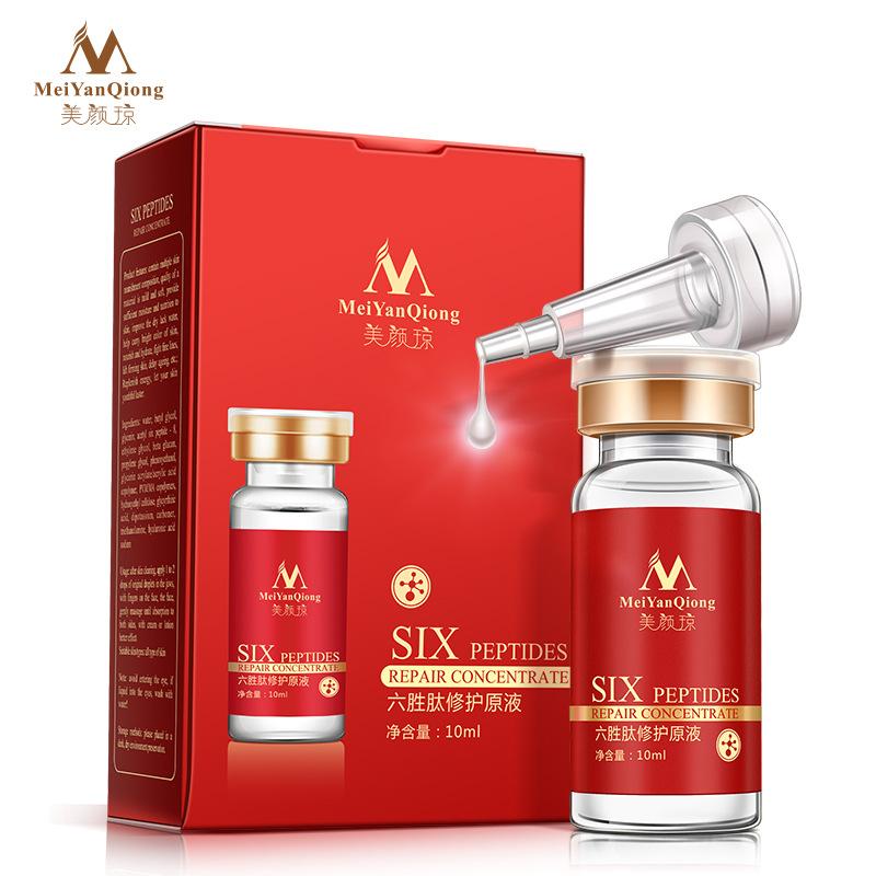 Argireline+aloe vera+collagen peptides rejuvenation anti wrinkle Serum for the face skin care products anti-aging cream(China (Mainland))