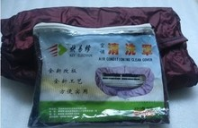 air conditioning cleaning cover of water A/C dust cover of water air conditioning cover with water jacket(China (Mainland))