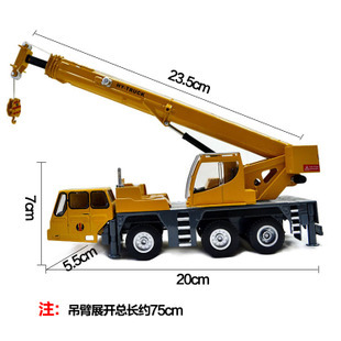 Huayi alloy crane full alloy engineering car model toy gift model