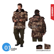 Security uniforms winter coat winter clothes padded outdoor camouflage camouflage overalls cotton padded cotton(China (Mainland))