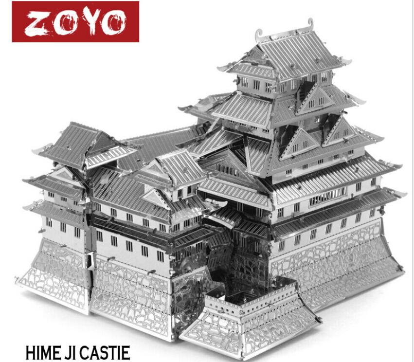 1 Piece Creative Metal Works DIY 3D Laser Models / Assemble Miniature Metal 3D Model in Original Package(China (Mainland))