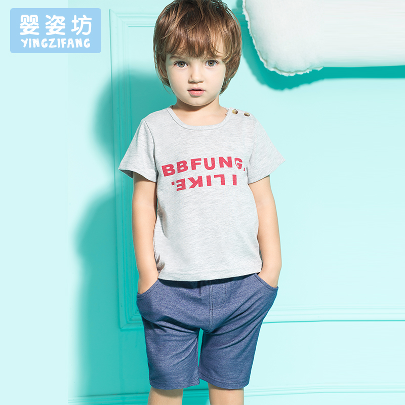 Summer Boys Clothes 2016 New Baby Boy Girl Clothing Set Pattern Letter Toddler Boys Girls Clothing Sets 2 Pieces(China (Mainland))