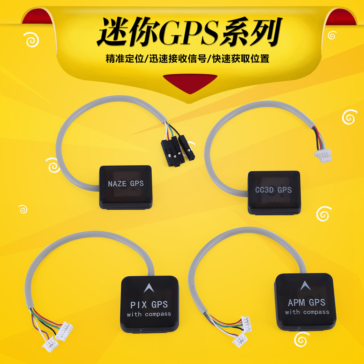 Mini GPS for CC3D NAZE32 Flip32 6dof 10dof best for QAV250 ZMR250 (GPS ONLY) (W823) with compass(China (Mainland))