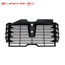 LF150-10B/KP150 lifan motorcycle radiator guards new shell car accessories(China (Mainland))