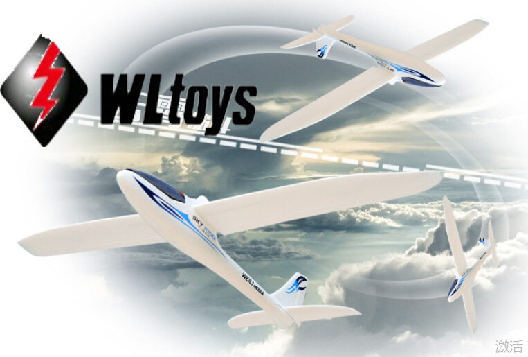2015 Control Distance Wltoys Remote Control Plane F959 Sky King 2.4Ghz 3CH RC Plane Airplane Aeroplane(China (Mainland))