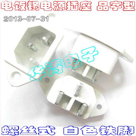 (20 stks/partij) schroef fornuis outlet goederen lettertype stijl ijzer voeten(China (Mainland))