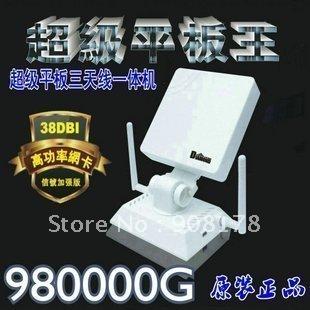3pcs/lot FREE DHL SHIPPING !USB Adapter 38dBi 3800mW High-Power Black Diamond 980000G Clipper b/g Long Rang High Sensitivity(China (Mainland))