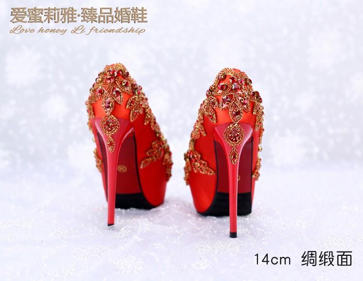 ซื้อ ผู้หญิงปั๊มผ้าไหมสีแดงรองเท้าส้นสูงรองเท้าแต่งงานหรูหราrhinestoneรองเท้านิ้วเท้ารอบ