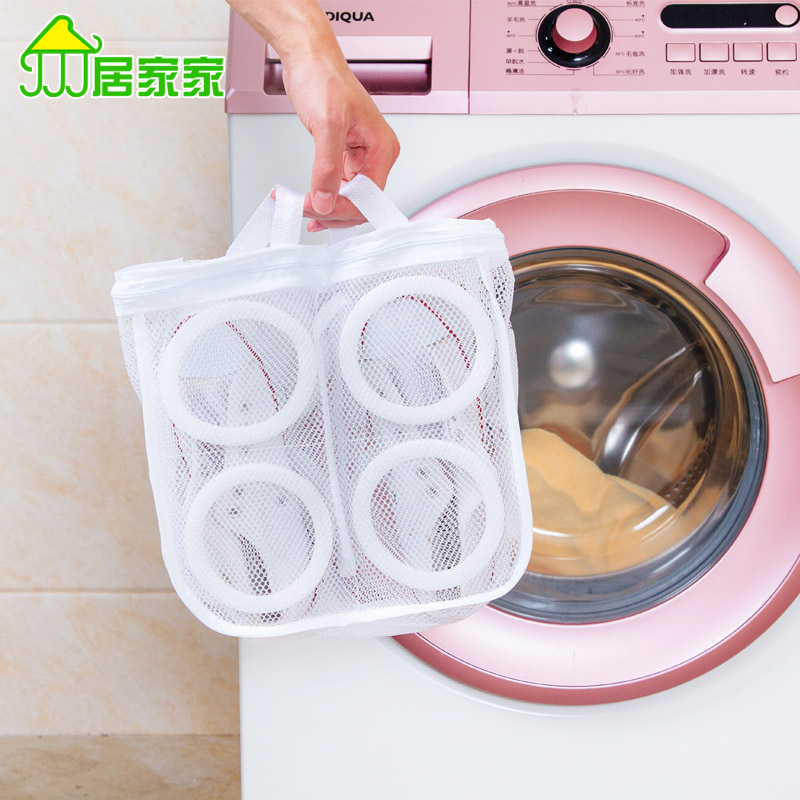 machine washable bag