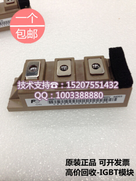 Brand new original FUJI* 2MBI150VA-060-50 150A 600V IGBT power modules<br><br>Aliexpress