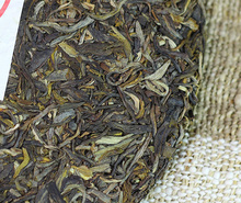 New Arrival 2015 Haiwan Old Comrade 7548 Cake Tea 357g Puerh Raw Tea