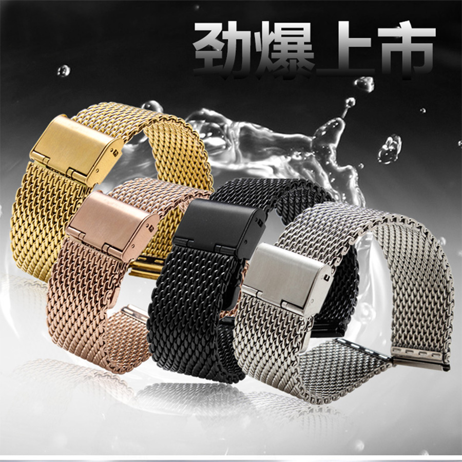 Hot sale General used 18mm 20mm 22mm 24mm Black / silver Stainless Steel Watch Band Mesh Bracelet Strap Free Shipping(China (Mainland))