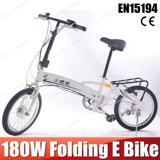 CE & EN15194 Authentication 18''' LI-battery Electric Bicycle,Max 25Km/h,150KG Load,24V 8.8Ah,220W Power Motor.Quality assurance