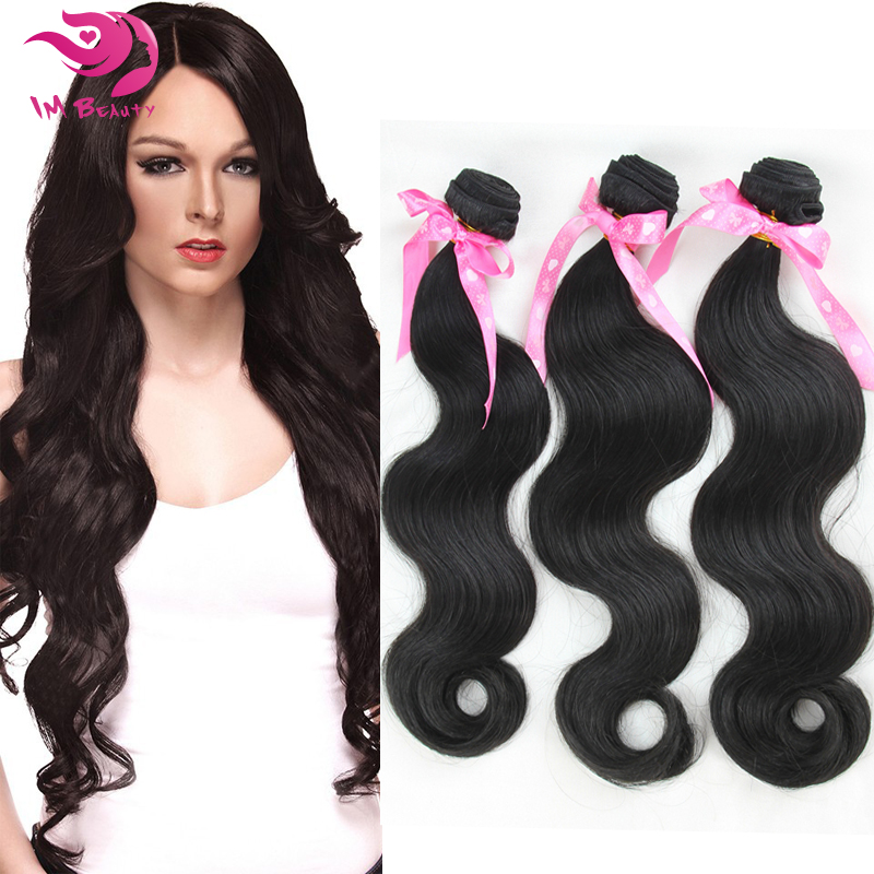Where Can I Buy Human Hair Weave Online Remy Indian Hair