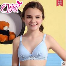 Girl Bra Thin Underwear