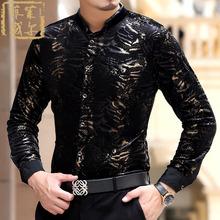 2016 Chemise Homme Camisa Social Masculina Seda Slim Fit Velvet Black Gold Shirts Mens Leopard Print Dress Shirt Silk Luxury New(China (Mainland))