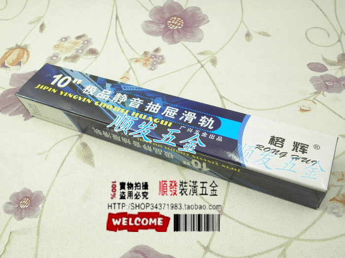 Black paint three rail telescopic rail track mute three drawer ball bearing slide 250MM(China (Mainland))