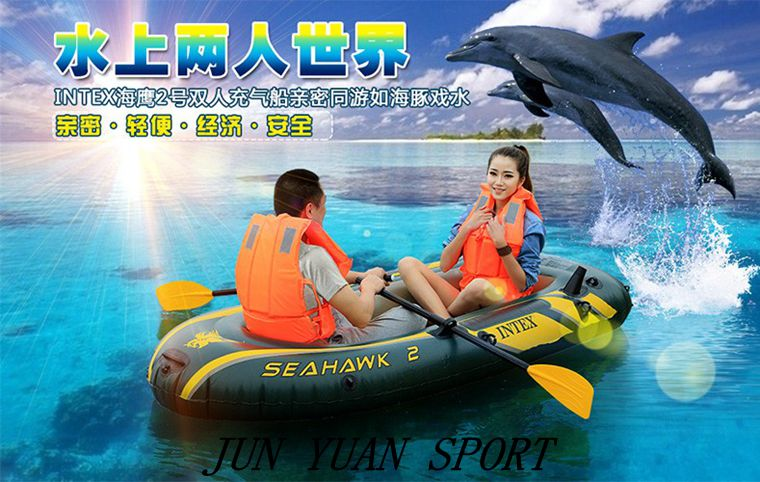 High quality! 2persons Kayak inflatable rowing boat fishing boat thickening with Paddles and Air pump<br><br>Aliexpress