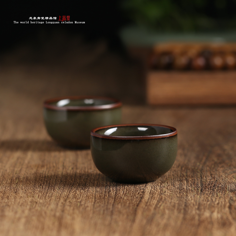 Tire iron teacups Longquan celadon tea cup ceramic cup small cup of tea one single cup small bowl(China (Mainland))