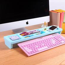 Hd creativo simple oficina estanterías multifunción teclados Rack de almacenamiento de escritorio aviones mayorista escombros 298 g