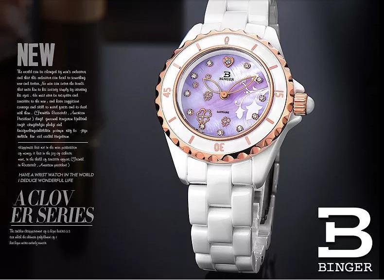 2016 Мода простой стиль Бингер Керамическая кварцевые часы женщины платье наручные часы женщины повседневная часы relogios femininos masculino