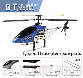 50CM 3.5Ch QS 9011 RC helicopter spare part for QS9011 helicopter + low shipping fee gift