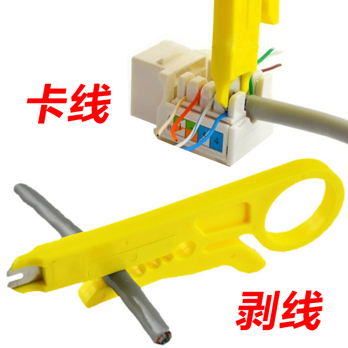 Mini wire cutter knife small yellow wire stripper tool cable stripping knife card line device dial telephone wire line(China (Mainland))