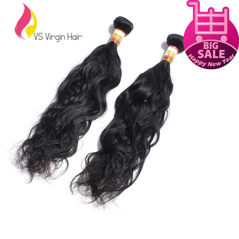 Unprocessed Virgin Brazilian Hair Extensions Natural Wave 2pcs/Lot Natural Black Color 1b Tangle Free Human Hair Weaves Can Dye