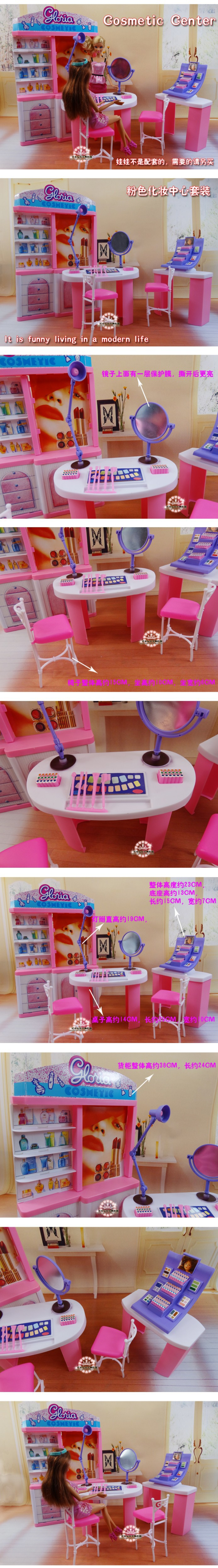 Free Transport Pink Dream make-up Middle dressing room doll equipment doll furnishings for barbie doll,ladies DIY toys