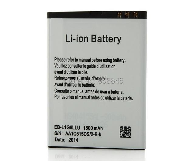 In stock original 1500mAh battery for star GT9000 GT9000W H5W mtk6572 dual core cell phone+Tracking number-free shipping
