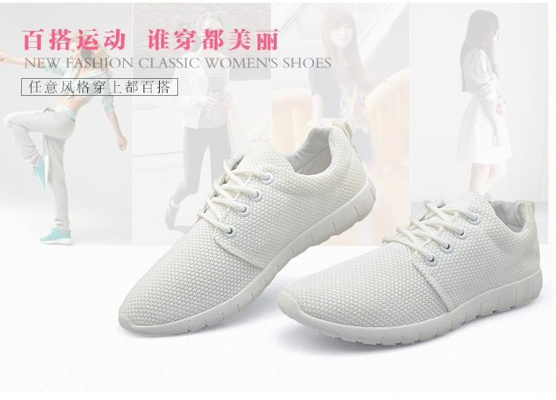 Women Breathable Mesh Shoes Size 35-40 Fashion Women Casual Shoes Zapatillas Deportivas Trainer Free Shipping Ladies Shoes YD85 (2)