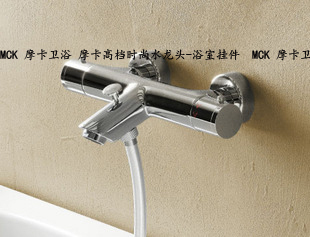 2014 hot sale promotion brass chrome thermostatic faucet copper bathtub shower set mixing valve ming mounted bathroom hardware