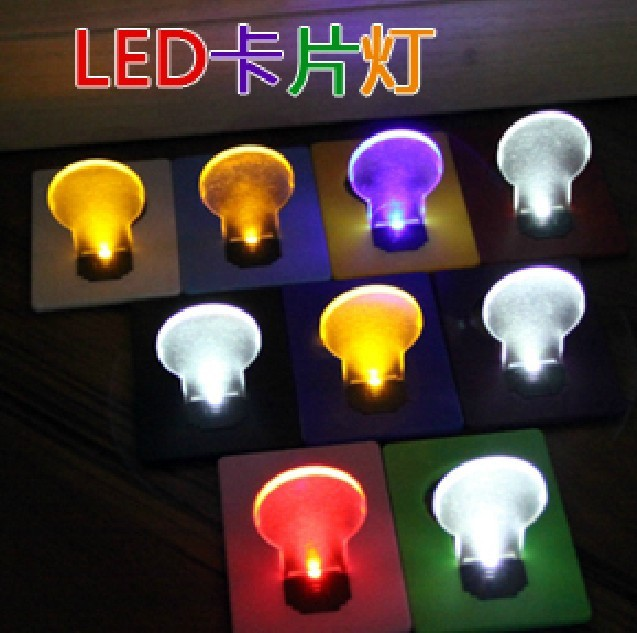 LED Card kids Light Nightlight creative home business card wallet slim portable emergency lamp ...